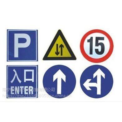 河池道路标志牌制作厂家公路导向牌多少钱一平方