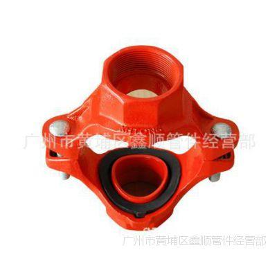批发销售铸钢沟槽管件。广州市黄埔区鑫顺管件经营部