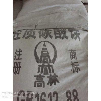 供应东莞碳酸镁-东莞市轻质碳酸镁41%