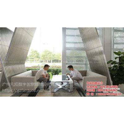 地产数字展馆策划|广东地产数字展馆|广州凡拓