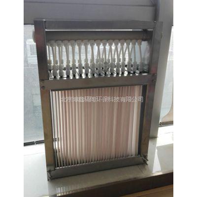 博鑫精陶我爱发明平板陶瓷膜工业污水过滤系统