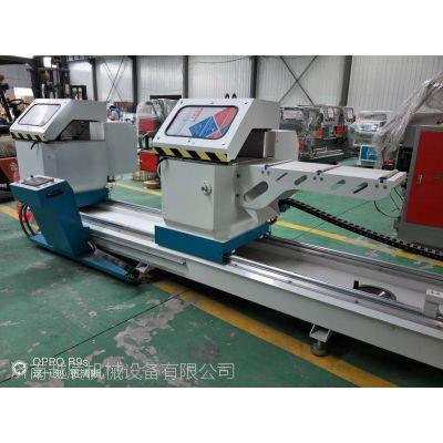 供应断桥铝型材数控切割锯LJZ2-CNC-500×4200A ,一台断桥铝机器需要多少钱