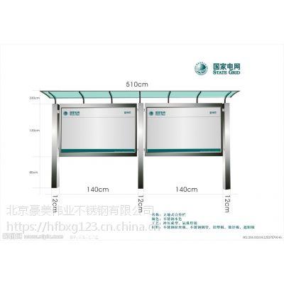 昌平区不锈钢柜子维修焊接不锈钢加工不锈钢橱柜 18210637352