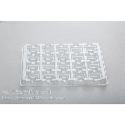 宿州电子件托盘-合肥吸塑托盘厂-合肥远隆包装制品有限公司