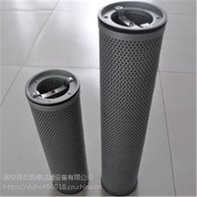 液压油滤芯 RS090A05B 产 品齐全