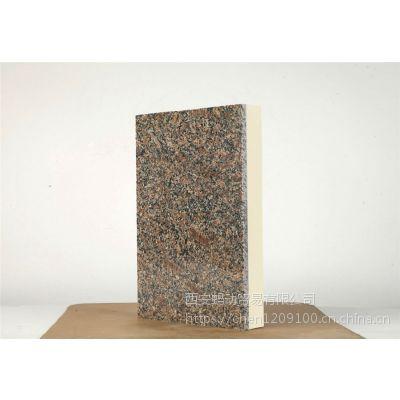酒泉外墙保温一体板真石漆一体板挤塑岩棉保温一体板A级防火