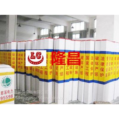 下有电缆警示桩厂家价格-隆昌