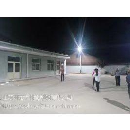 山西省临汾市高光效太阳能路灯新农村用厂家直销价格