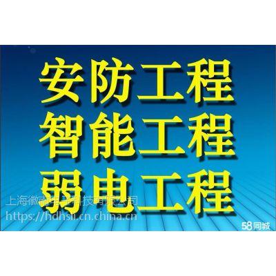 闵申路IT外包服务,弱电工程,书林路网络布线,综合布线,电话调试公司