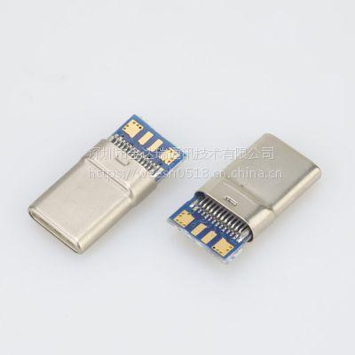 USB Type-c 24P公头带板拉伸款2.0-56KM一体外壳带PCB板TYPE C JDR
