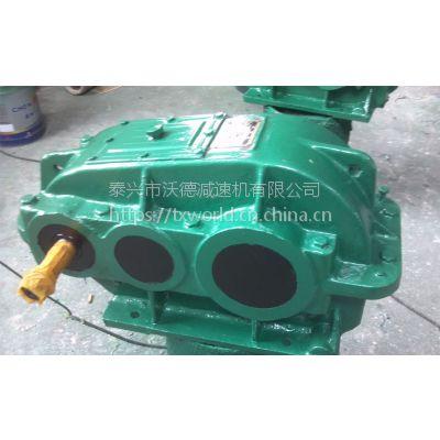 泰兴ZQ750齿轮减速器各传动比齿轮现货