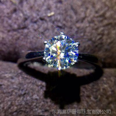 天然莫桑钻石戒指八心八箭火彩超好