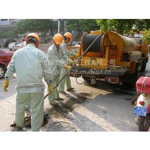无锡惠山区长安街道清洗排污管道)(长期保养)