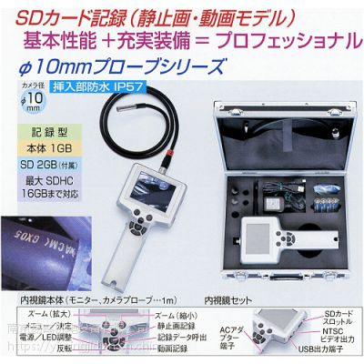 日本TASCO照度计 光沢计 膜厚计TMS-724