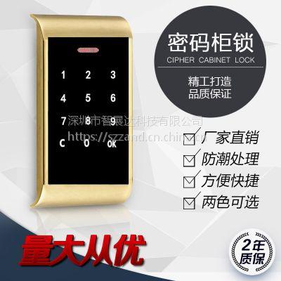 供应厂家热销钢制柜密码锁 智能柜锁 密码桑拿锁