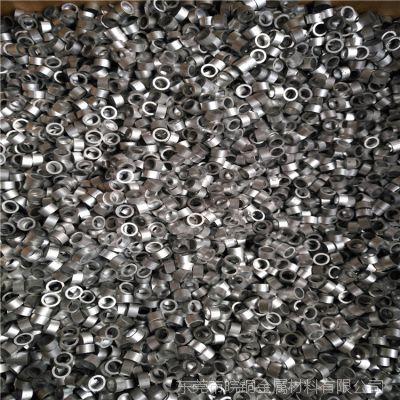 工业铝型材 异型材 铝管 扁条 非标铝合金配件切割加工 铝毛细管