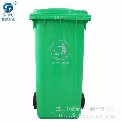 塑料垃圾桶户外用方形果皮桶脚踏带轮垃圾桶工厂批发