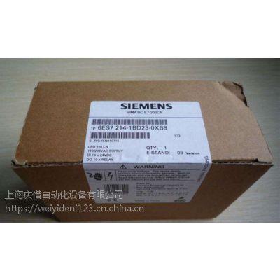 西门子伺服电机黑龙江省总代理商