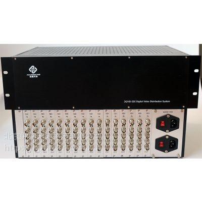 纵横天成16进64出SDI分配器ZH-SDIF1664支持标清高清3G插卡式结构