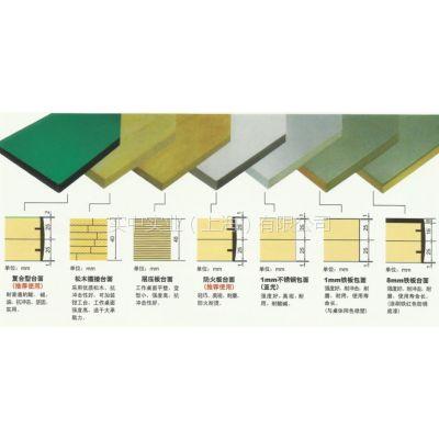 信高工作台面复合橡木防火板不锈钢铁板榉木台面50mm厚