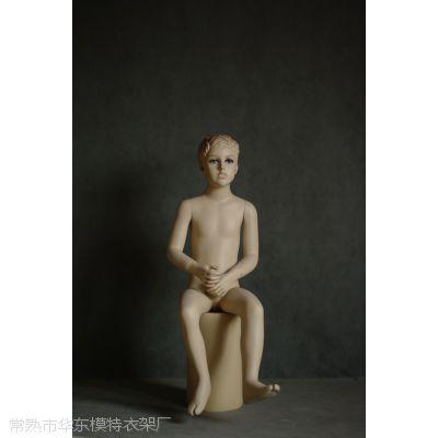 男女孩儿童服装模特道具 坐姿模特衣架 专卖店童装展示架 工厂直销