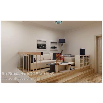 青岛阔达装饰:海尔时代广场68平现代简约公寓
