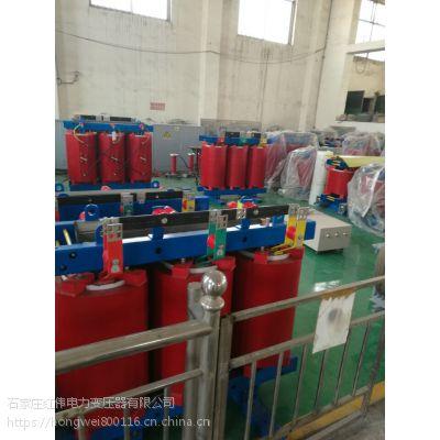石家庄红伟电力SCB10-2500KVA三相干式变压器