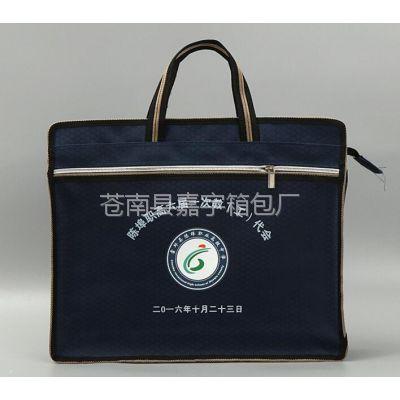 厂家供应彩色印刷牛津布会议包、牛津布文件袋