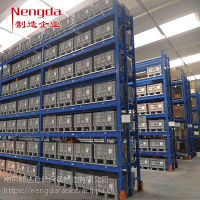 批量存储多功能物流货架,自动化专业物流货架厂家定做,能达专人设计