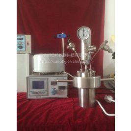 NPT高压反应釜机械化工设备