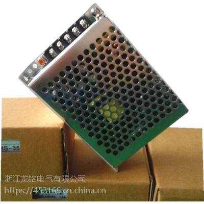 小尺寸LEDMS24V2A50W集中供电工业设备开关电源 工控器械自动化机械仪器工业电源龙铭