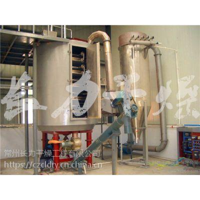 技术引领PLG三元材料专用干燥机 烘干设备