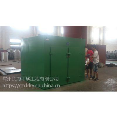 价格实惠的荧光粉专用干燥机 烘干机