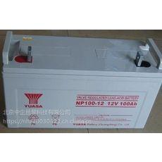 YUASA 汤浅 蓄电池 np210-12 原装正品· 咨询·:18311452347