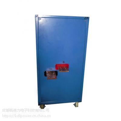 凯德力24V800A电解水用脉冲直流电源价格,可调水处理电源厂家哪里有,成都维修水处理整流器