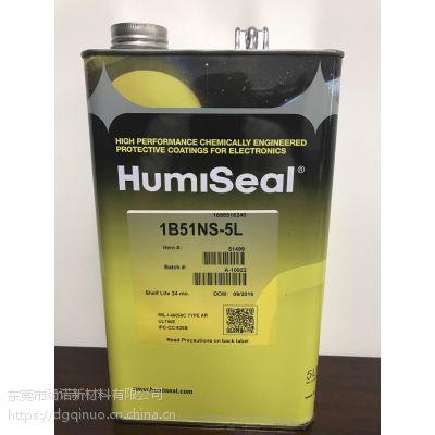 美国HUMISEAL1B51NS 防潮绝缘胶