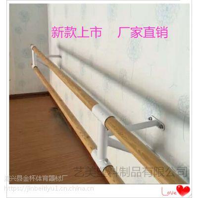 艺美双层壁挂式舞蹈把杆,节省空间,安装方便