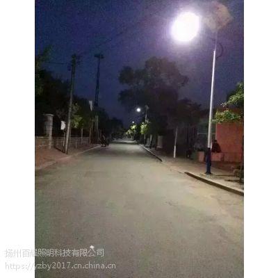 辽宁锦州太阳能路灯厂家-百耀支持全网比价