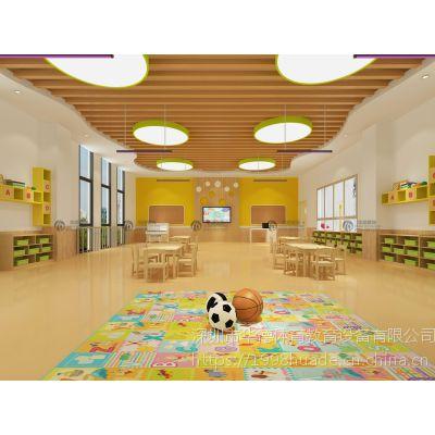 幼儿园装修设计预算 深圳早教机构设计效果哪家好