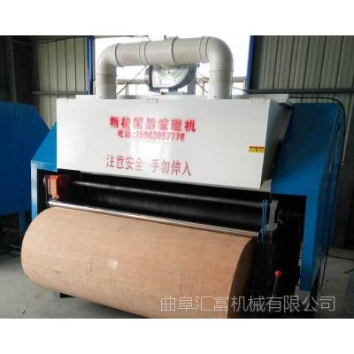 大型吸尘梳理机  旧棉花翻新梳理机价格  精细弹花梳理机厂家直销