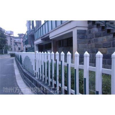 滁州市塑钢护栏-pvc栅栏-好的护栏才放心
