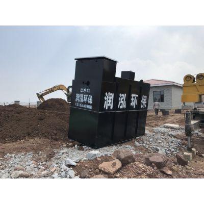 小区生活污水一体化地埋设备价格性能高质量优诸城润泓