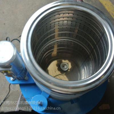 厂家供应汽车美容脱水机 小型纺织品脚垫甩干机 自动定时脱水机 修改