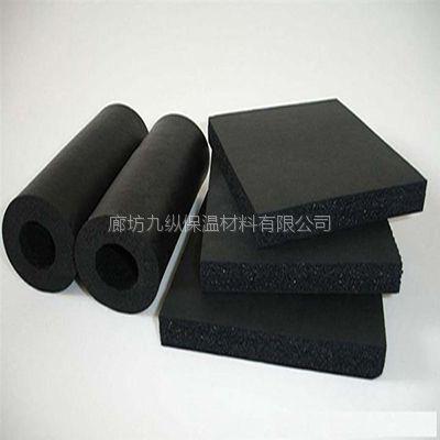台州市 B1级国标橡塑保温板价格