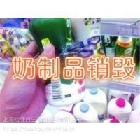 上海一批休闲食品焚烧销毁方式闵行区食品销毁果汁销毁