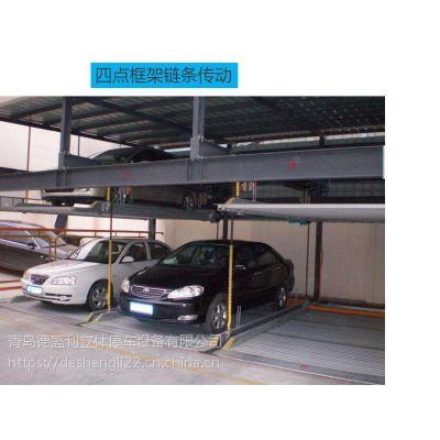 江西智能立体停车库,江西升降横移立体停车设备,机械车位