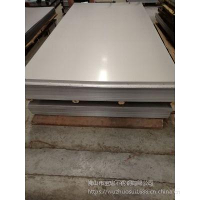厂家直销、质优价廉304不锈钢工作台板材 北海诚德