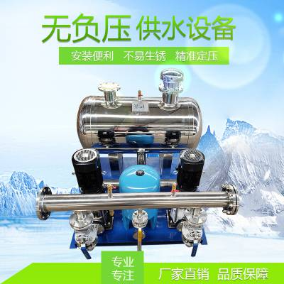 鑫溢 无负压稳流管网变频供水设备 不锈钢管道增压给水装置 功能