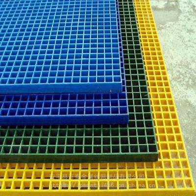 黄色树池盖板 玻璃钢格栅 万泰沟盖板价格
