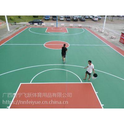 广西来宾室外塑胶篮球场学校 乡镇篮球场包工包料飞跃体育